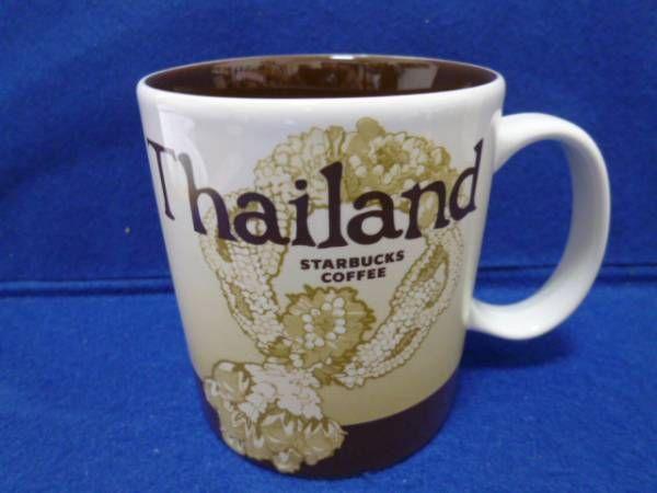 スターバックスの海外限定で発売されている各国のマグカップ。