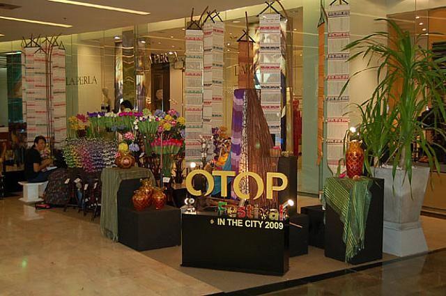 毎年、大規模な「OTOP」プロジェクトのイベントがを開催。