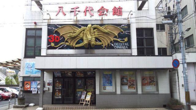 上質なこだわりに感嘆。映画がきっと好きになる京都の映画館7選