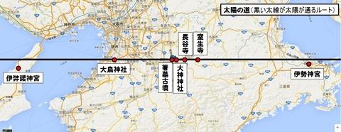 日本にも「太陽の道」のように「レイライン」が存在するとも言われる