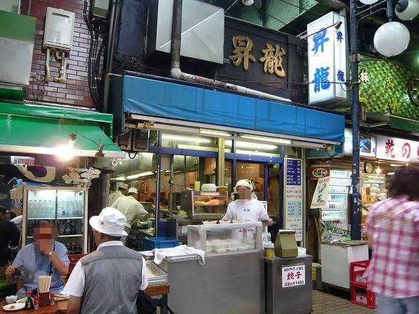 大きな餃子で有名な上野の昇龍